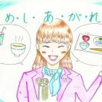 fuji_i1