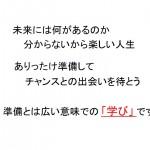 fuji_m1