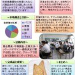 10_food2