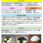 8_dessert3